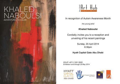invitation   opening   art exhibition