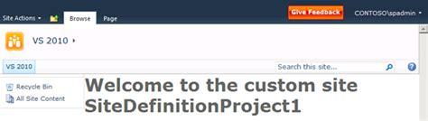 si e d inition sharepoint2010 如何创建定制化的站点定义 刘礼 博客园