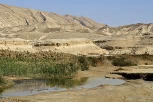Israel Negev Desert Water