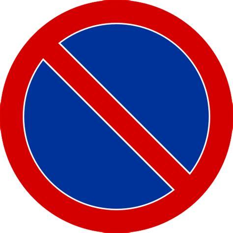 znaki zakazu znaki drogowe nauka jazdy  prawo jazdy