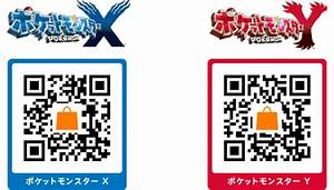 Pokémon X & Y Patch Live On eShop | PushStartPlay