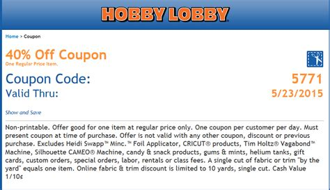 Hobby Lobby Coupon Online Code