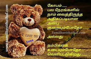 Awesome quotes ... Tamil Angry Quotes
