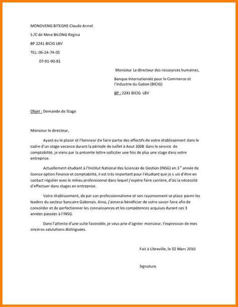lettre de motivation demande de stage formulaire lettre