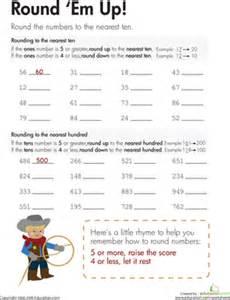 rounding to nearest 10 worksheet rounding 39 em up worksheet education