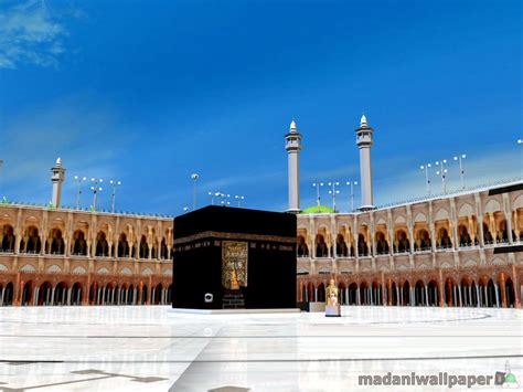 Kaaba Wallpaper Galleries