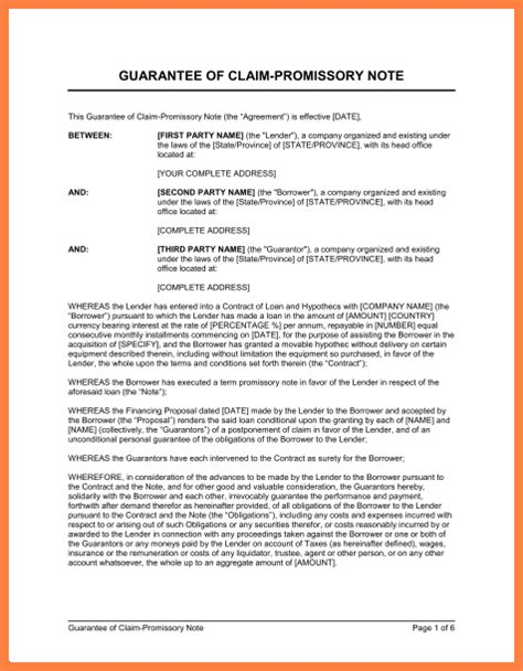 promissory note  security agreement form purchase