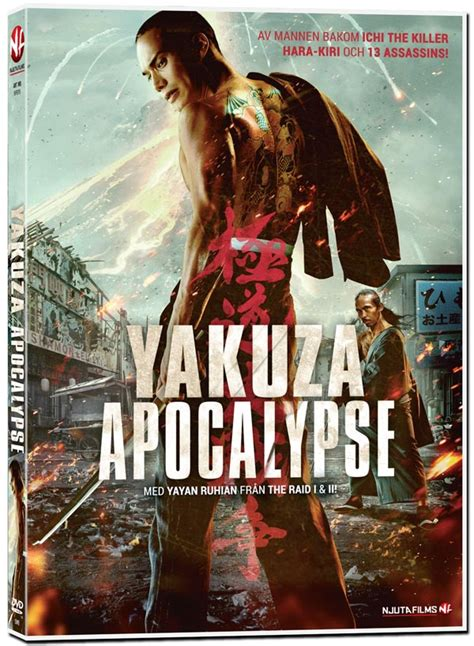 njutafilms yakuza apocalypse