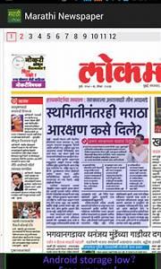 Marathi Newspapers Online Marathi Newspaper Marathi