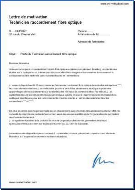 modele lettre de motivation technicien lettre de motivation technicien raccordement fibre optique