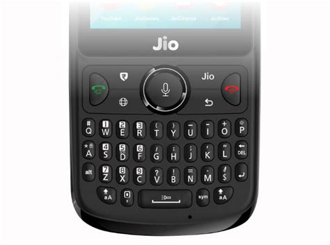 jio phone 2 4g for the masses rediff get ahead