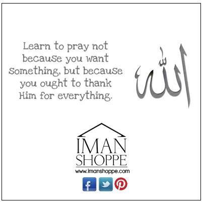Thank You Allah Quotes