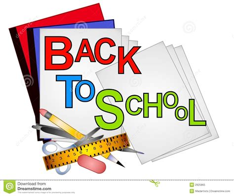 School Supply Clip Art Free