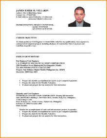 professional resume format for engineering freshers resume pdf 7 careers objectives exles inventory count sheet