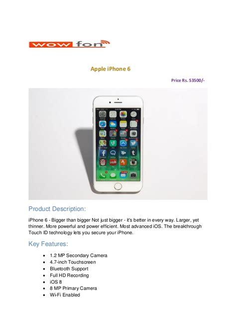 iphone 6 india iphone apple iphone 6 price in india