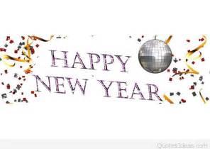 Happy New Year Banner Clip Art