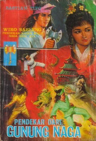 tanztjs weblog cerita silat wiro sableng