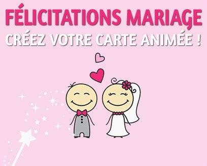 texte felicitation mariage humour gratuit felicitations mariage humoristique gratuit lovely formule