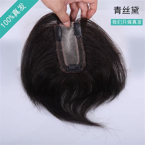 real hair toupee natural  men women top closure