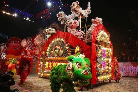 hong kong chinese  year parade