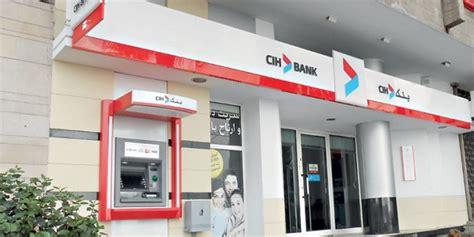 cih casablanca siege recrutement de contrôleurs de gestion juniors et chargés d 39 affaires chez cih bank توظيف عدة