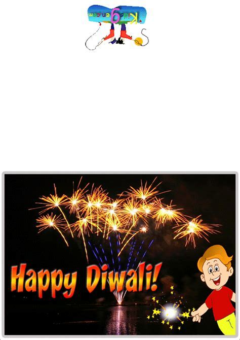 Printable Diwali Cards
