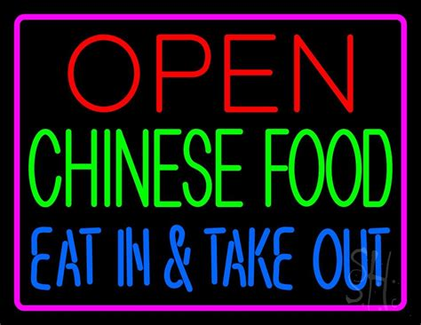 open chinese food eat    neon sign chinese food