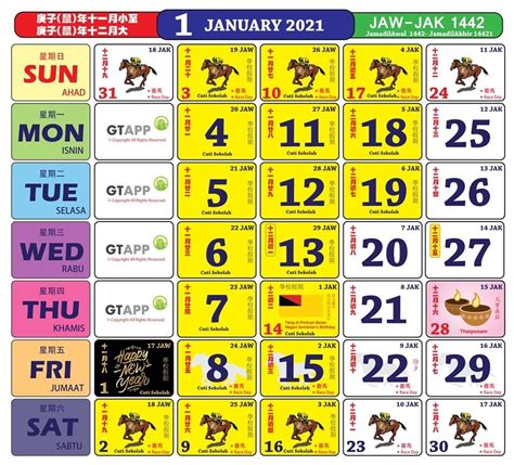calendar  monthly malaysian holidays released