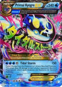 primal kyogre ex primal clash pokemon