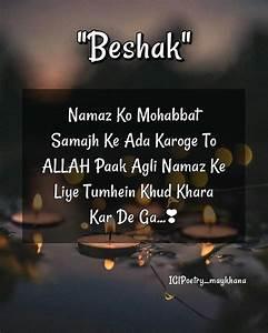 IMRAN SHEHZAAD ... Islamicwith Hindi Quotes