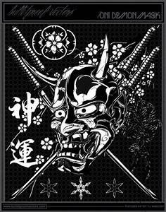 Demon Japonais Dessin : origine du masque japonais hannya history in china ~ Maxctalentgroup.com Avis de Voitures