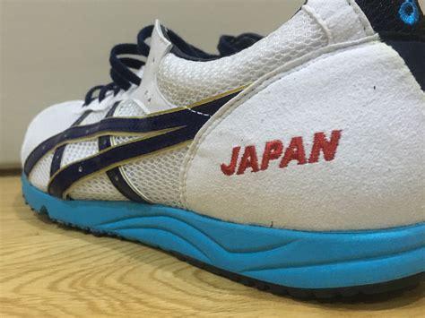 Asics Sortie Japan Seiha