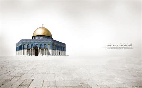 islamic wallpapers  top islamic blog