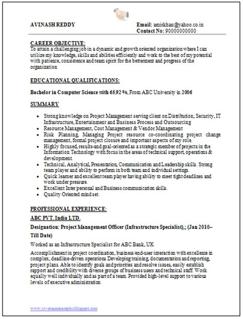 Bachelor Of Computer Science Resume Exle 10000 cv and resume sles with free bachelor in computer science resume
