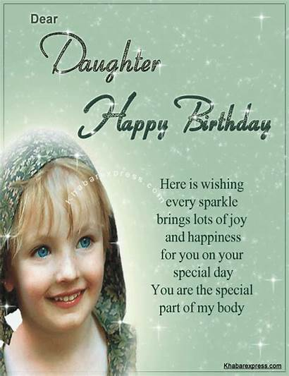 Daughter Birthday Wishes Happy Dear Quotes Cards