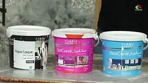 canal algerie peinture mate satinee ou brillante c39est With peinture satinee ou brillante