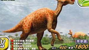 Dinosaur King Ds All Dinosaurs