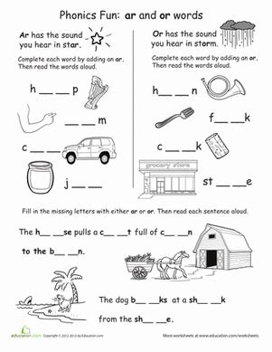 phonics ar and or words worksheet education