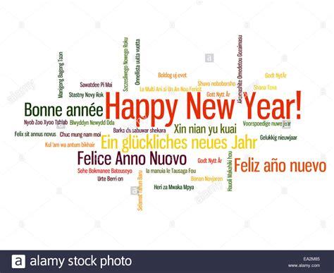 Word Cloud Happy New Year Stockfotos & Word Cloud Happy New Year Bilder