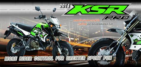Kawasaki Ksr Pro Image by Kawasaki Ksr 2015 Ksr Pro เคเอสอาร โปร Ksr Dirt Ksr
