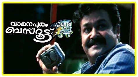 vamanapuram bus route malayalam  lakshmi gopalaswamy admires mohanlal youtube