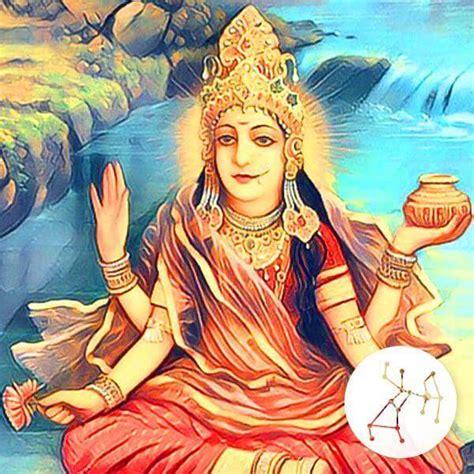 20 - Purva Ashada Nakshatra - RVA Astrologers