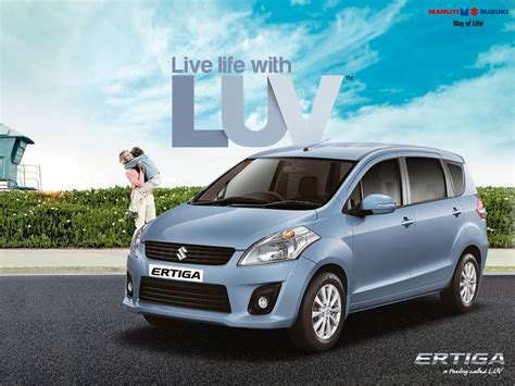 wallpapers maruti suzuki ertiga photos and wallpapers