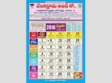 February 2016 Venkatrama Co Multi Colour Telugu Calendar