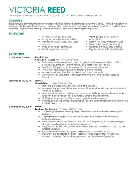 Unforgettable Server Resume Examples To Stand Out