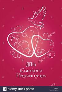 Happy Valentine's Day. Two Hearts and Dove over pink ...