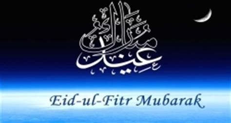 muslim holidays  calendar  printable