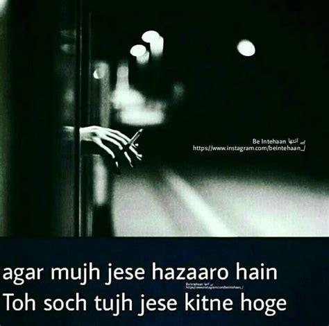 kia baat hai love  lines shayari poetry