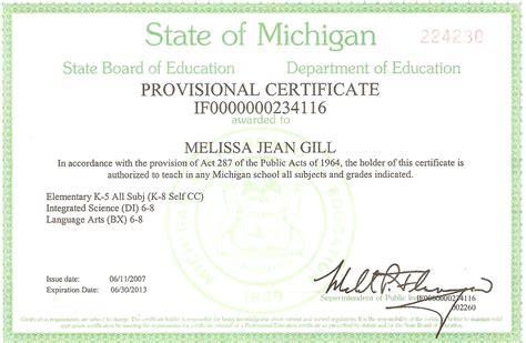 bureau certification bureau of educator certification 28 images praxis