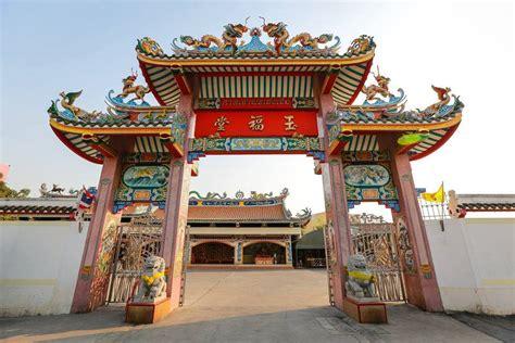 เฮงรับตรุษจีน 15 สถานที่ไหว้พระไหว้เจ้า ปี 2561 | MThai ...